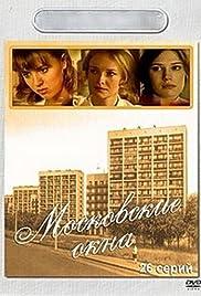 Moskovskye okna Poster