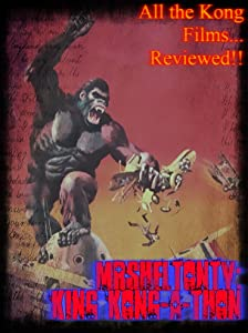 My movie portal download Son of Kong (1933) - Review [DVDRip]