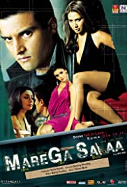 Marega Salaa Poster