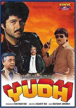 K.A. Narayan (screenplay) Yudh Movie