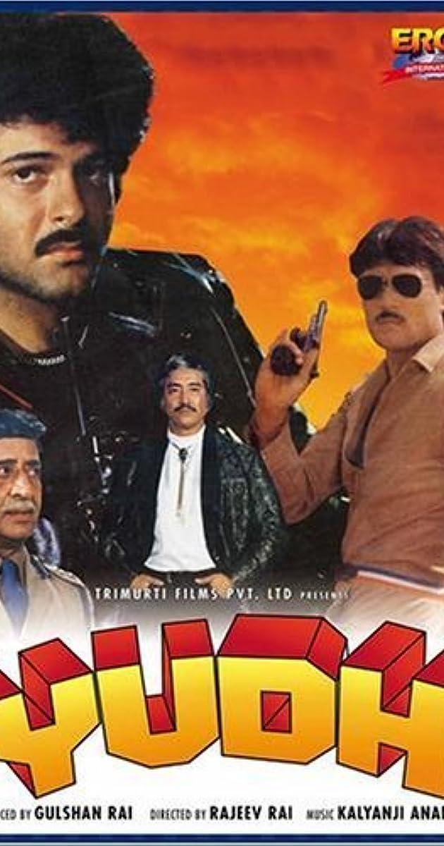Hindi Movie Karma Full Movie Dailymotion