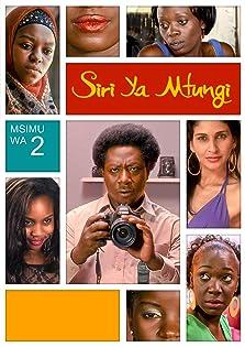 Siri ya Mtungi (2012)