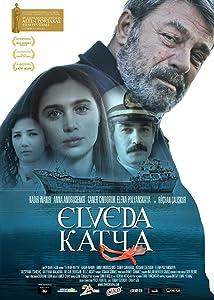 HD movie torrents free download Elveda Katya by Atif Yilmaz [Mp4]