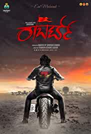 Roberrt (2021) DVDScr Kannada Full Movie Watch Online Free