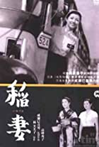 Hideko, the Bus Conductor
