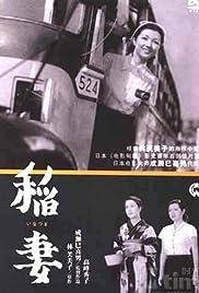 Hideko, the Bus Conductor Poster