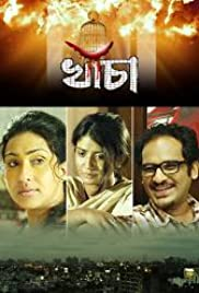 Play or Watch Movies for free Khancha (2013)