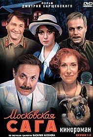 Moskovskaya saga (2004)