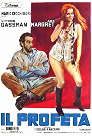 Mr. Kinky Poster