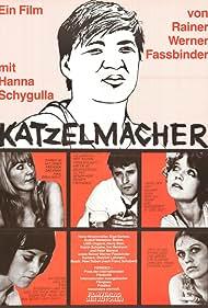 Hans Hirschmüller, Doris Mattes, Hanna Schygulla, Elga Sorbas, and Lilith Ungerer in Katzelmacher (1969)