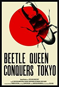 Primary photo for Beetle Queen Conquers Tokyo