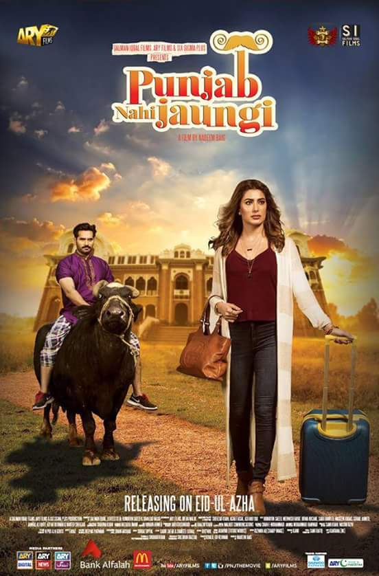 Punjab Nahi Jaungi 2017 -  Pakistani Blockbuster Movie thumbnail