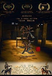 Nonton The Marionettes (2018) Subtitle Indonesia