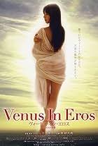 Venus in Eros