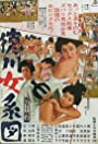 Tokugawa Matrilineage
