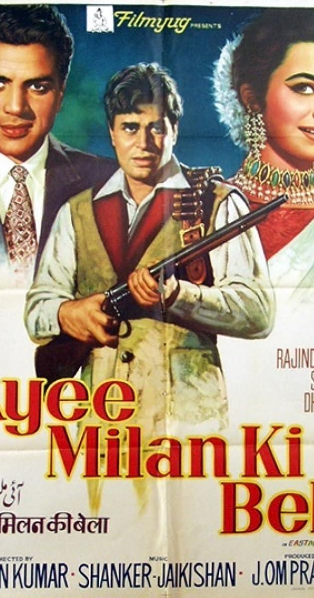 Ayee Milan Ki Bela (1964) - IMDb
