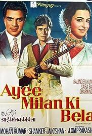 Ayee Milan Ki Bela Poster
