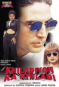 Primary photo for Khiladiyon Ka Khiladi