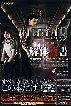 Resident Evil Game Movie Timeline Imdb