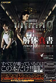 Primary photo for Resident Evil Zero