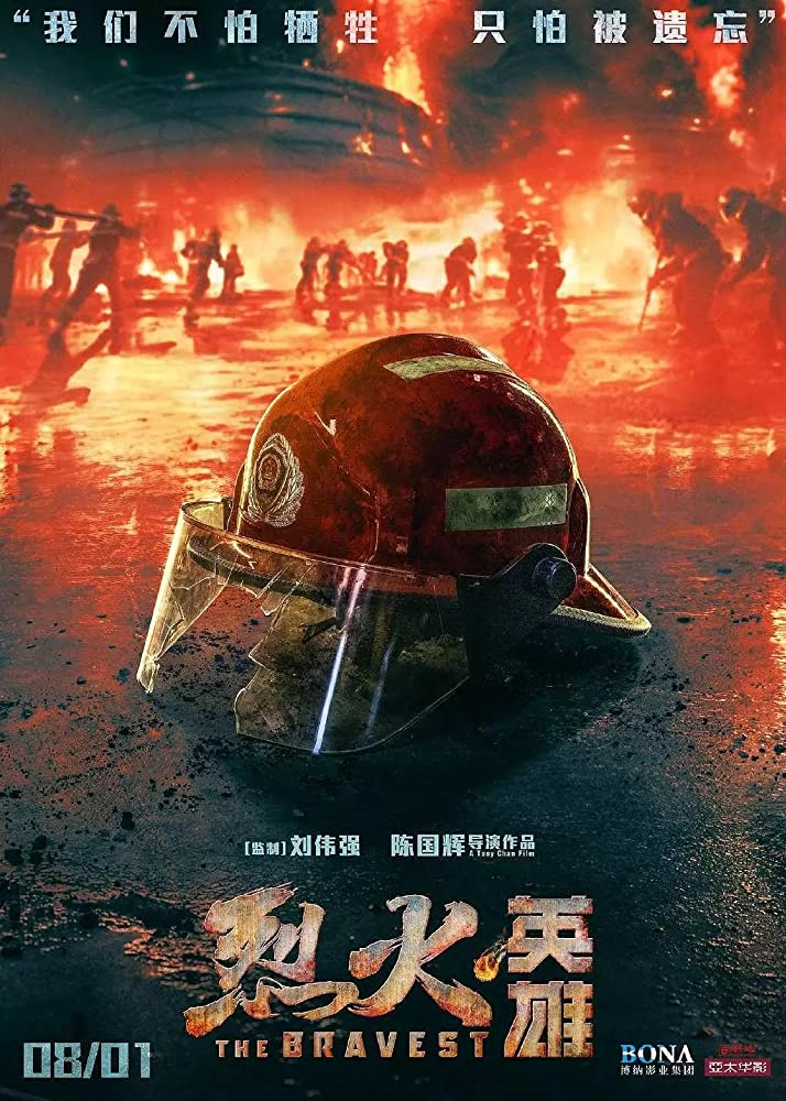 The Bravest (2019) Unofficial Hindi Dubbed HDRip 720p Esubs DL