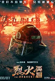 The Bravest (2019) Lie huo ying xiong 1080p