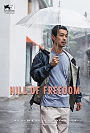 Hill of Freedom 2014 Korean Movie Watch Online thumbnail