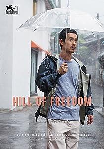 Movies 1080p direct download Ja-yu-eui eon-deok [QHD]