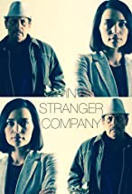 Primary image for In Stranger Company