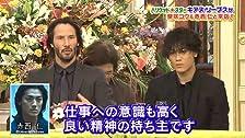 Episode dated 25 November 2013