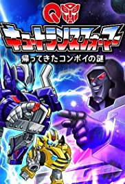 Transformers: Mystery of Convoy Poster