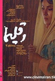 Eghlima Poster