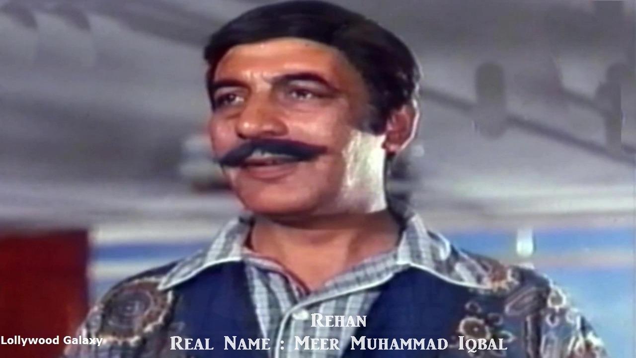 Rehan in Aina (1977)