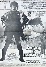 Nattukku Oru Nallavan Poster