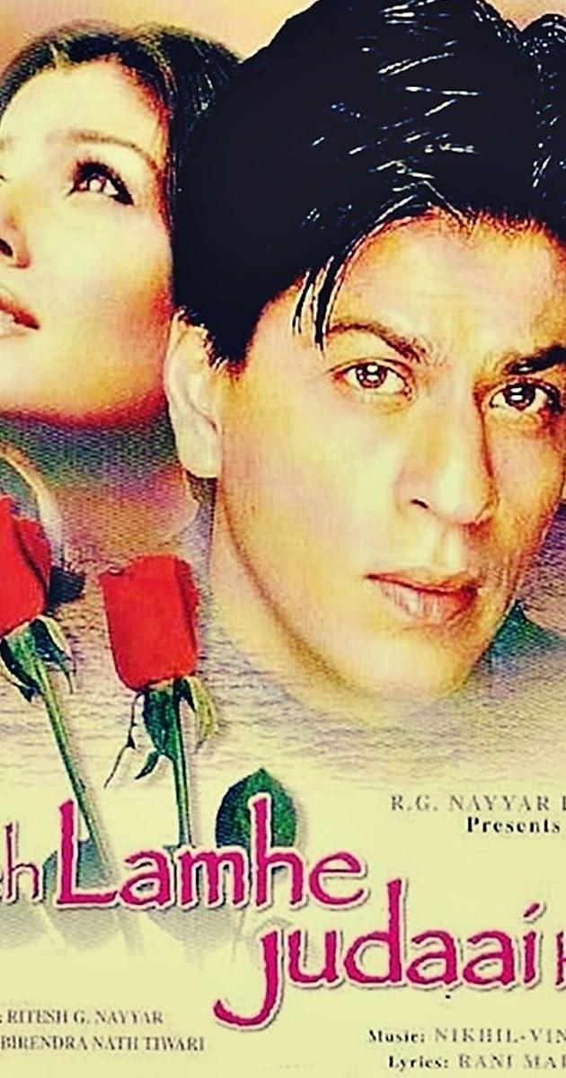Yeh Lamhe Judaai Ke 5 Hindi Dubbed Full Movie Free Download