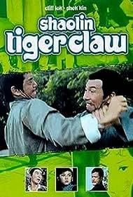 Er long zheng zhu (1974)