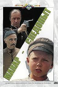 Makar-sledopyt (1984)