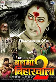 Balma Biharwala 2 (2016)