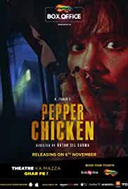 Pepper Chicken (2020) HDRip hindi Full Movie Watch Online Free MovieRulz