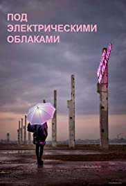 Pod elektricheskimi oblakami Poster