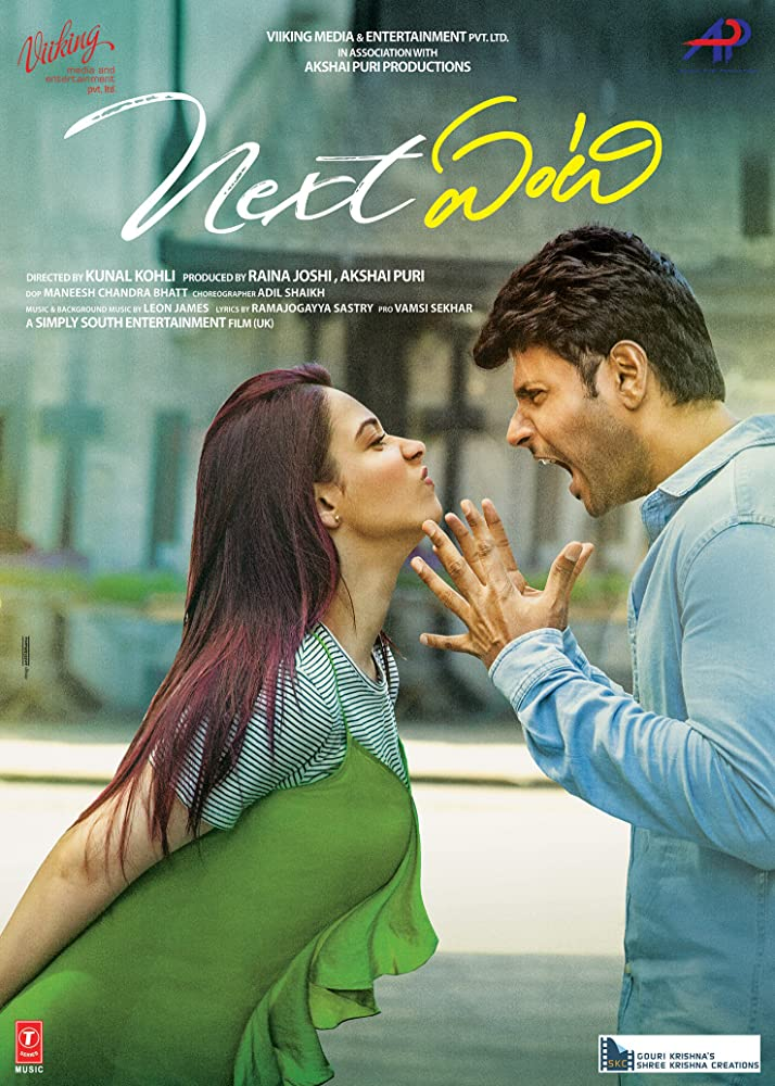 Next Enti (2018) Telugu 720p Pre-DVDRip x264 HQ Line Audio 1.2GB
