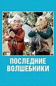 Hollywood movies torrent download Poslednie volshebniki by Vladimir Arbekov [1920x1200]