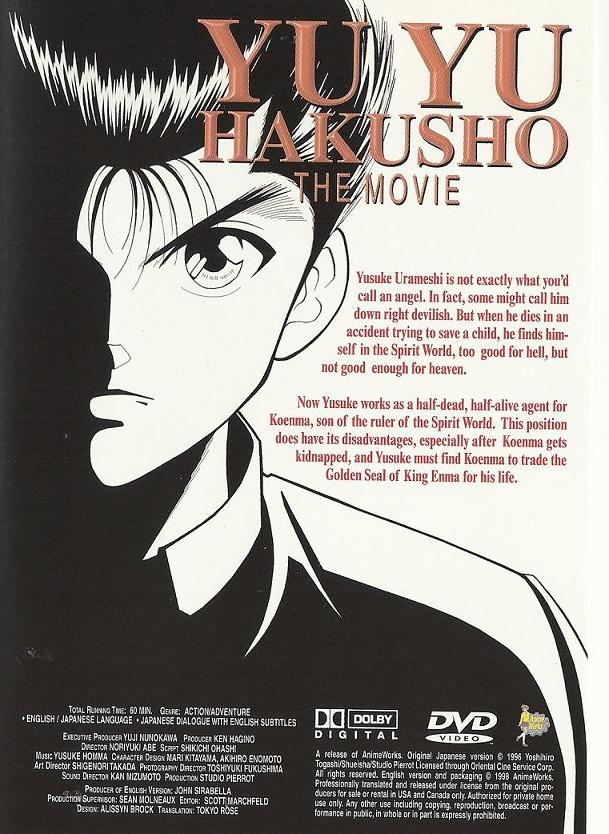 Yu Hakusho The Movie 1993