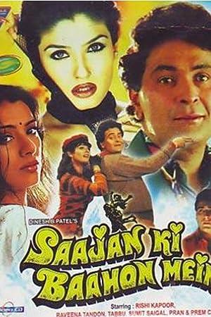 Family Saajan Ki Baahon Mein Movie