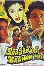 Saajan Ki Baahon Mein (1995) Poster