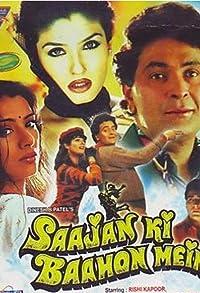 Primary photo for Saajan Ki Baahon Mein