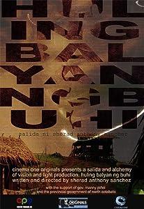 Bluray movies direct download Huling balyan ng buhi by [Mpeg]