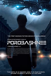 Rent movie to watch online Porobashinee [h.264]