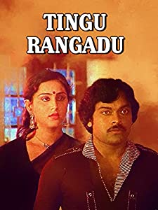 download full movie Tingu Rangadu in hindi