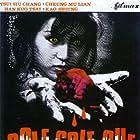 Dei yuk mo moon (1980)